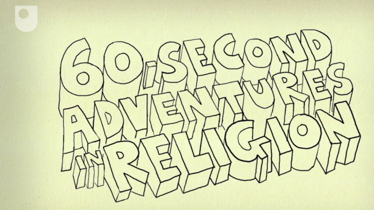 60-second adventures in religion